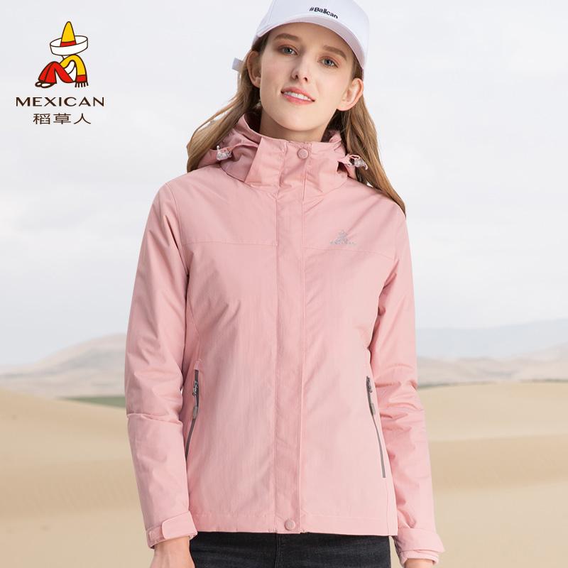 稻草人户外冲锋衣男女保暖三合一两件套加绒加厚秋冬季潮牌外套