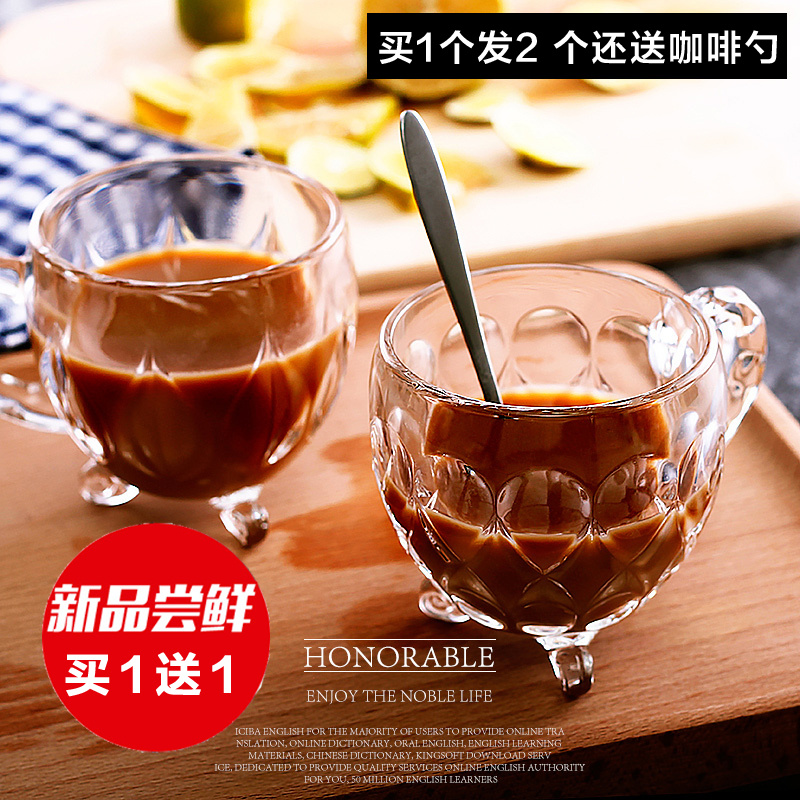法式咖啡杯