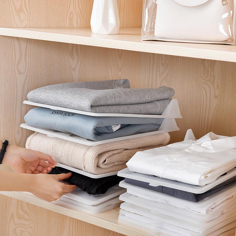 叠衣板神器t恤衣柜收纳衬衫物懒人防皱衣橱折衣板叠衣服整理板子