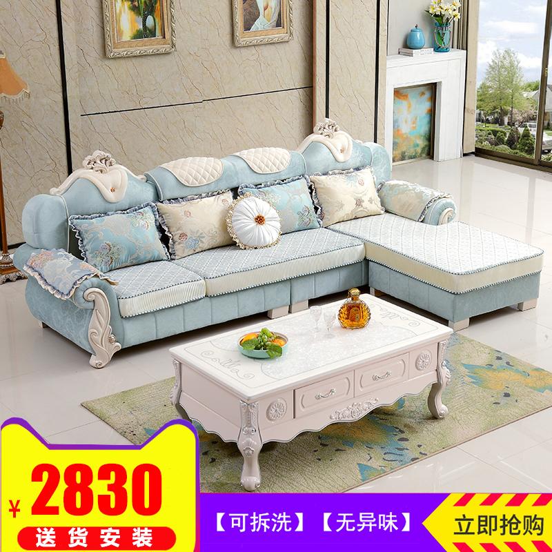 Комплекты мебели Артикул 570967387282