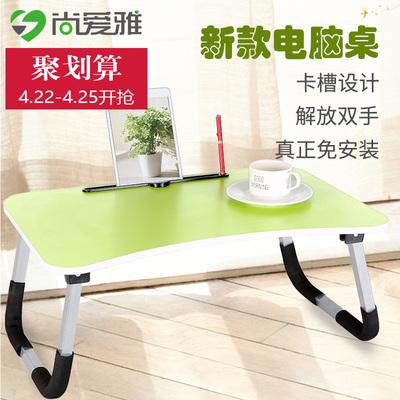 书桌床上用大学生品牌巨惠