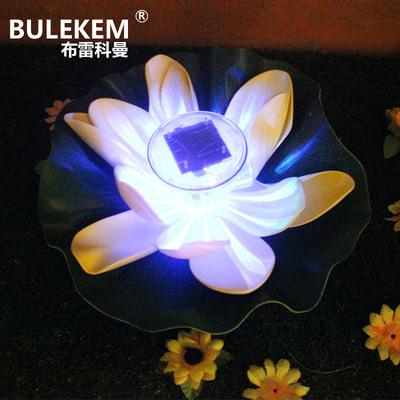 布雷科曼太阳能荷花灯LED户外庭院灯彩色景观装饰多彩变色水漂灯