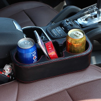 车载座椅缝隙置物盒 车用水杯架置物盒垃圾盒 汽车用品车载收纳盒