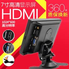 电脑小电视迷你 HDMI 9寸高清监控家用显示器车载倒车影像VGA