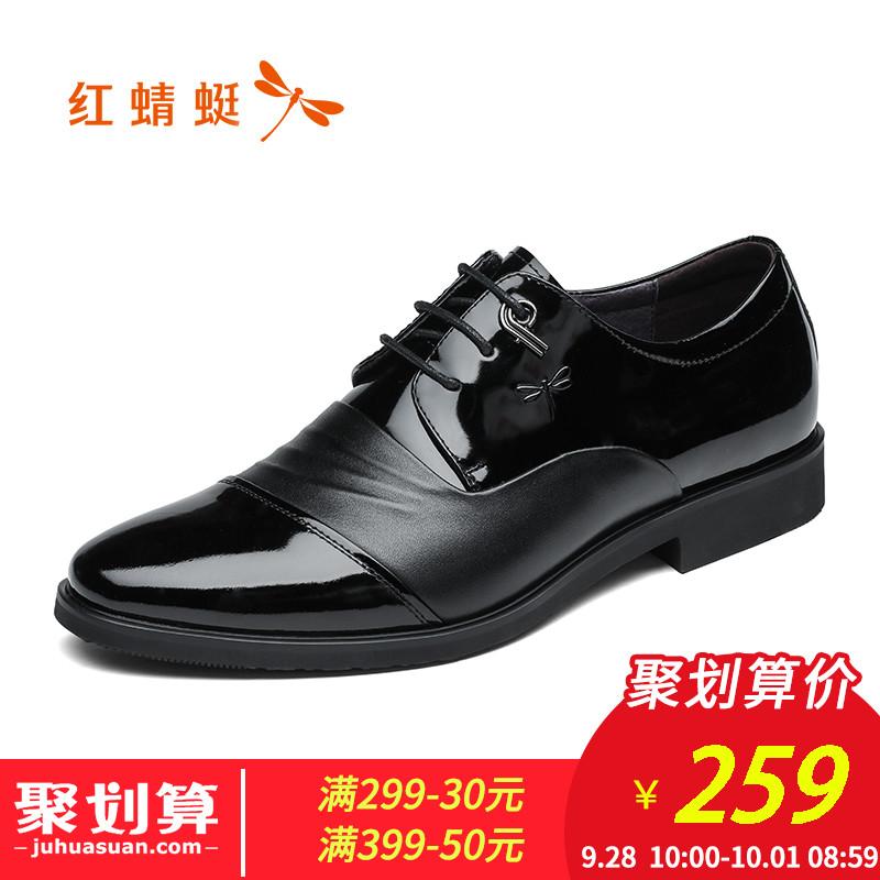 新品正装男鞋