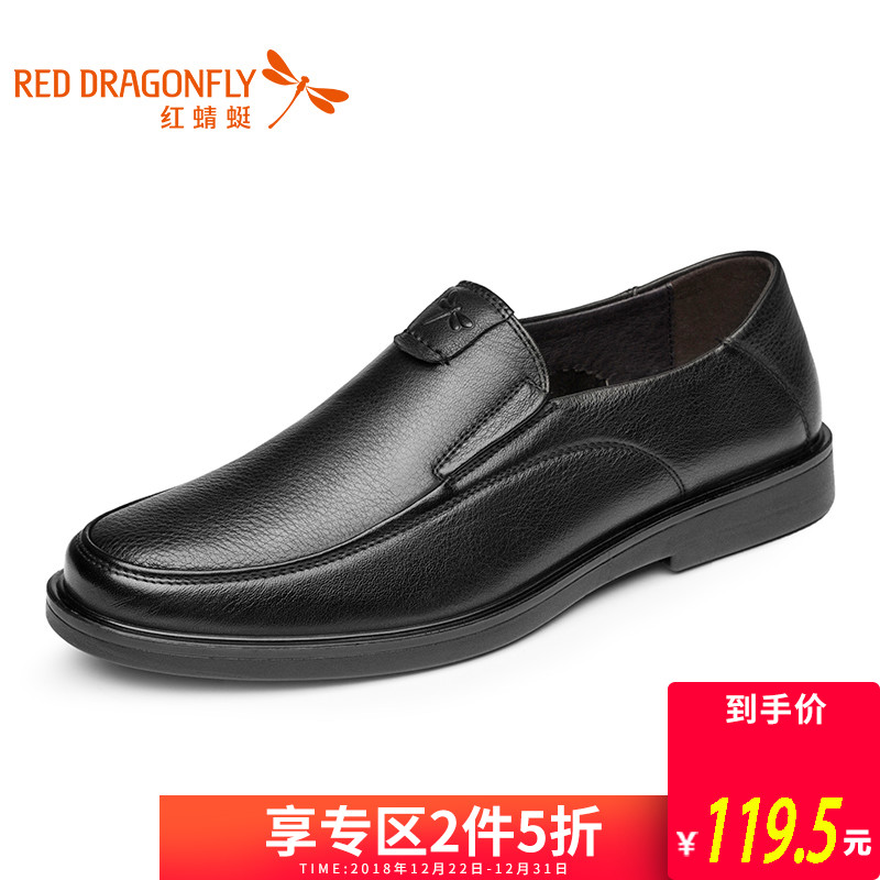 红蜻蜓男鞋春秋新款商务时尚套脚皮鞋简约舒适牛皮单鞋真皮耐磨鞋