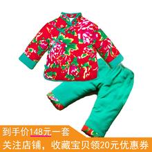 东北大花布手工棉花棉衣民族风中式宝宝男女儿童棉袄新年周岁唐装