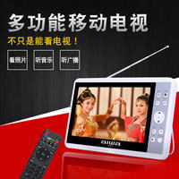 Aihua comes with antenna ground wave small TV dtmb mobile machine old mini portable handheld handheld pocket