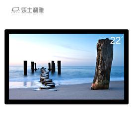 乐士利雅22英寸IPS全视角高清数码相框电子相册送16G U盘顺丰包邮图片