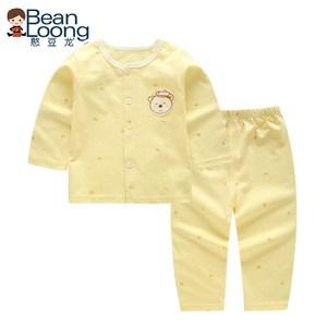 憨豆龙婴儿内衣套装纯棉衣服宝宝春装新生儿童秋衣裤全棉0-1-2岁
