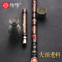 萧民族乐器备箫真牛角民族乐器专业演奏一节紫竹洞箫云新