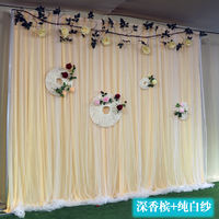 New wedding background veils wedding stage wedding background cloth curtain curtain dessert table birthday shaman layout