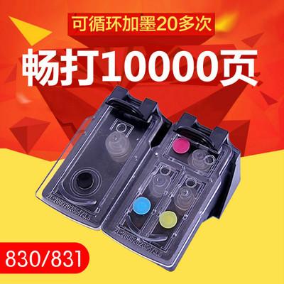 打印机墨盒1180