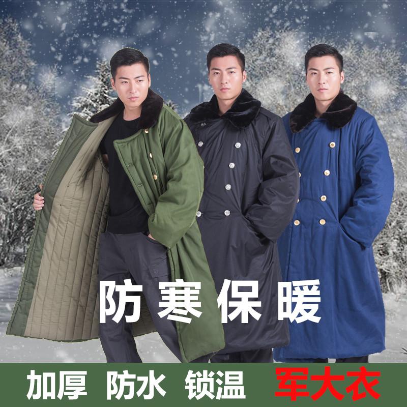 Камуфляжные куртки / пальто Артикул 577433115660