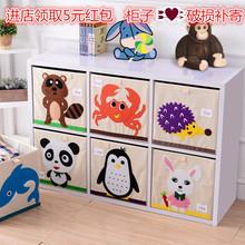 儿童房储物架简易格子柜自由组合收纳架简约置物架多层收纳储物柜