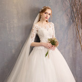 The main wedding dress female 2019 new summer Korean version of the bride word shoulder long sleeve lace tail was thin