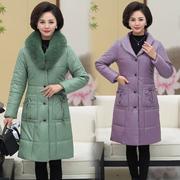35中年妇女士40秋冬季毛领外套45到50岁左右55妈妈装60上衣服装65