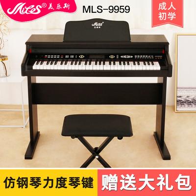 钢琴键盘电子琴