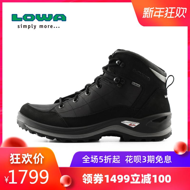 LOWA户外BORMIO GTX QC男式中帮防水透气耐磨登山徒步鞋 L310914