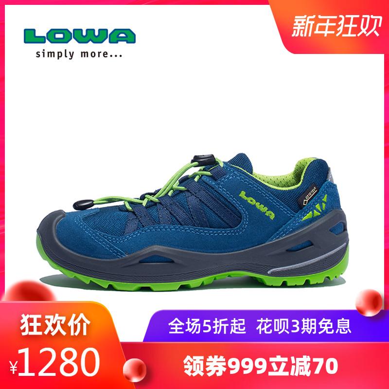 LOWA户外ROBIN GTX 低帮童鞋防水耐磨登山徒步儿童休闲鞋 L640729