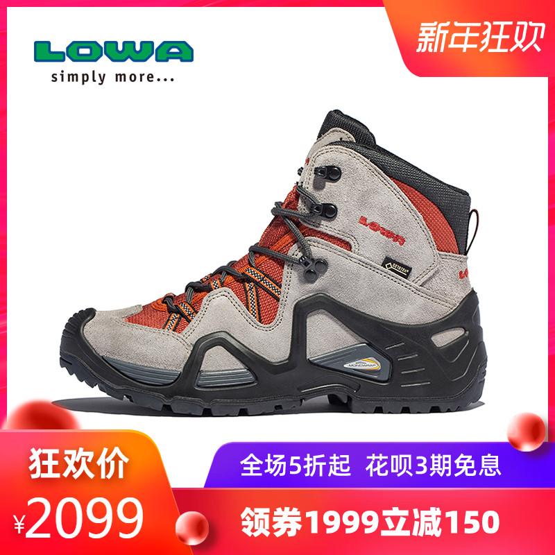 LOWA户外ZEPHYR GTX女式中帮防水防滑耐磨登山徒步鞋靴 L320585