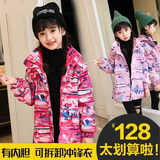 Girls Jackets three-in-one detachable outdoor spring and autumn big children plus velvet 2019 new children windbreaker jacket