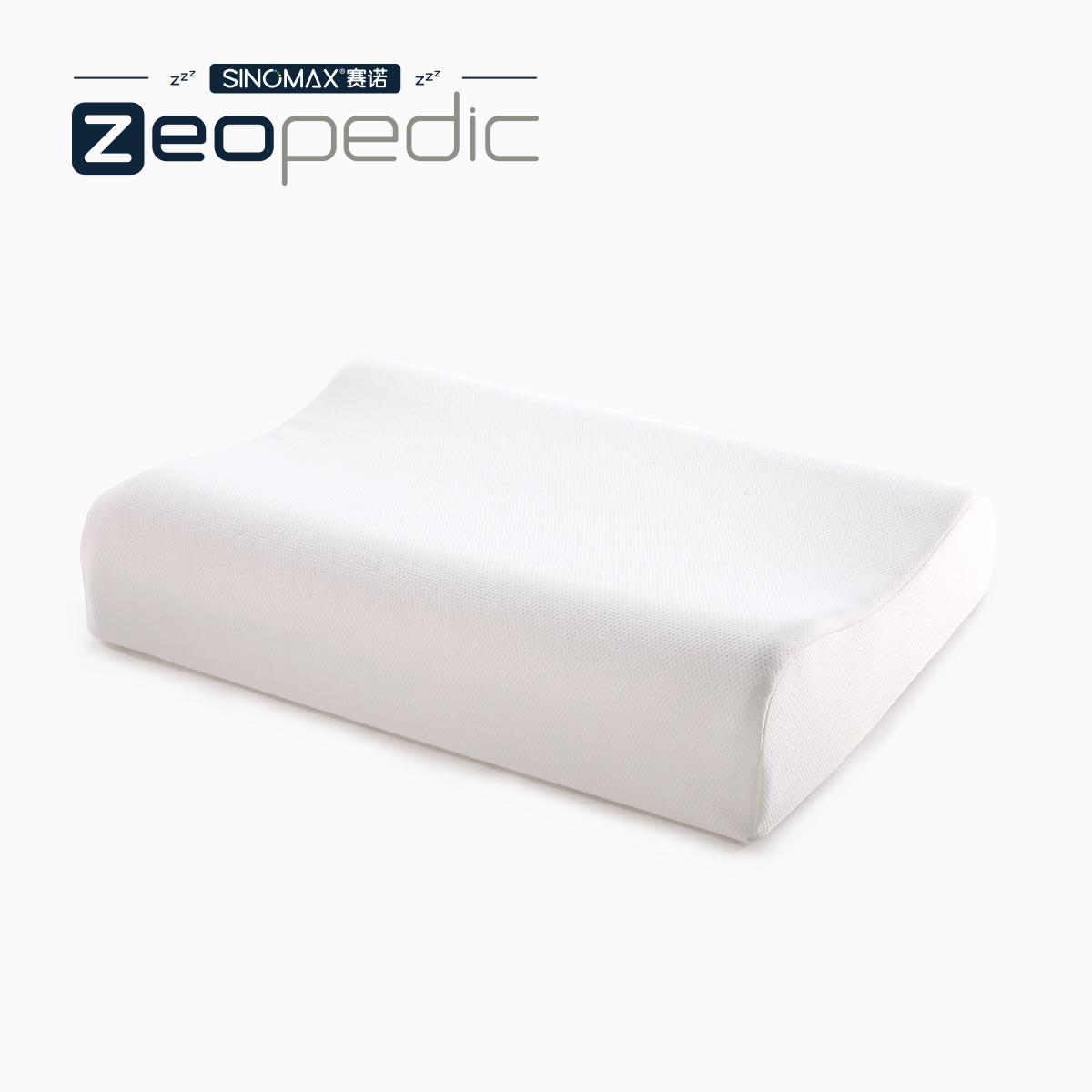 赛诺泰国乳胶枕头 PP-275