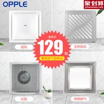 静音吸顶式厨房卫生间厕所换气扇排风扇21CUV2CFV松下排气扇