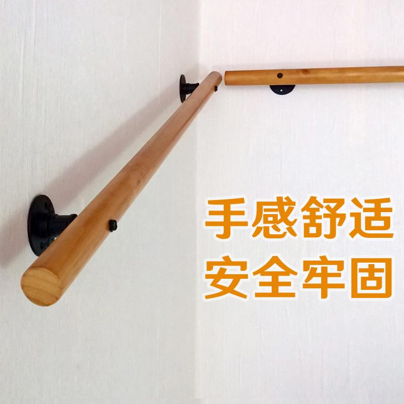 靠墙楼梯实木扶手家用室内防滑圆形木扶手儿童老人定制松木扶手