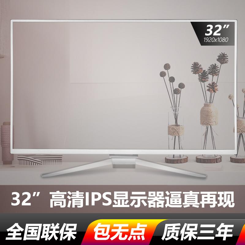 32英寸电脑显示器电竞吃鸡曲面液晶屏幕2k无边框4K网吧网咖监控