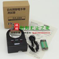 手腕带检测仪静电环测试仪手环带测试