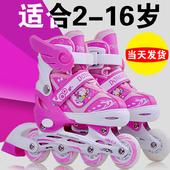 3-4-5-6-7-8-9-10岁儿童溜冰鞋小孩旱冰鞋男女童轮滑鞋可调初学者
