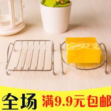 肥皂盒 方形圆形 香皂盘 不锈钢香皂盒 简约时尚 香皂架
