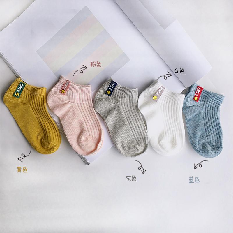 儿童舒适女袜子