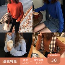 修身 秋冬韩版 高领打底针织毛衫 纯色基础款 ELINASEA 小海自制图片