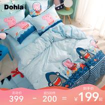 米床单人三件套约1.5被套双人全棉2.0m1.8床上用品四件套纯棉