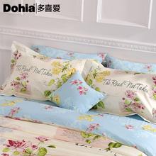 多喜爱床品枕袋秋冬新品全棉田园风抱枕袋花都香梦枕袋