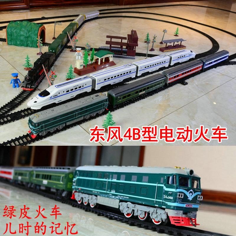 奋发超长轨小火车东风4B green leather train electric track simulation fire