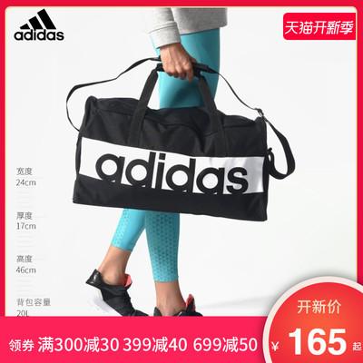 adidas阿迪达斯单肩包运动背包户外装备手提包肩背旅行包袋S99954