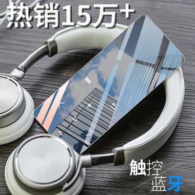 蓝慧E108 蓝牙mp3 mp4音乐播放器迷你学生随身听触摸屏p3插卡录音