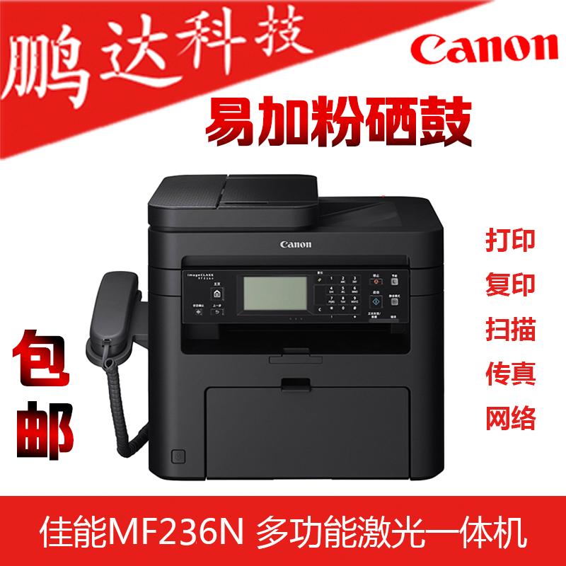 佳能无线激光打印机