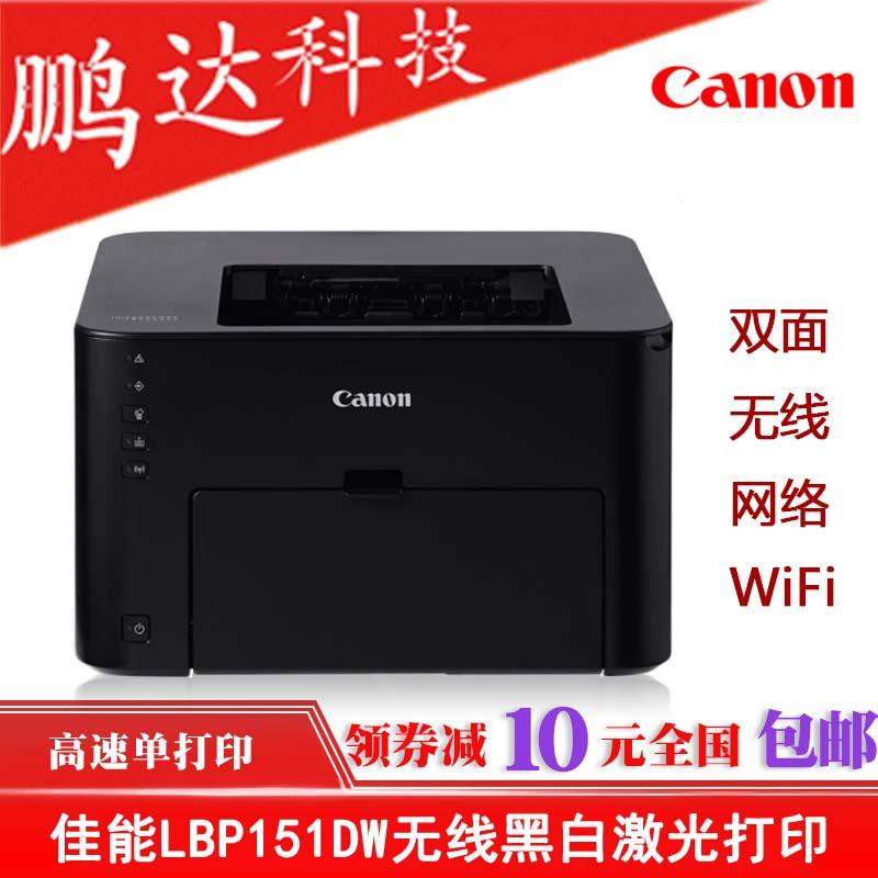 佳能6230打印机