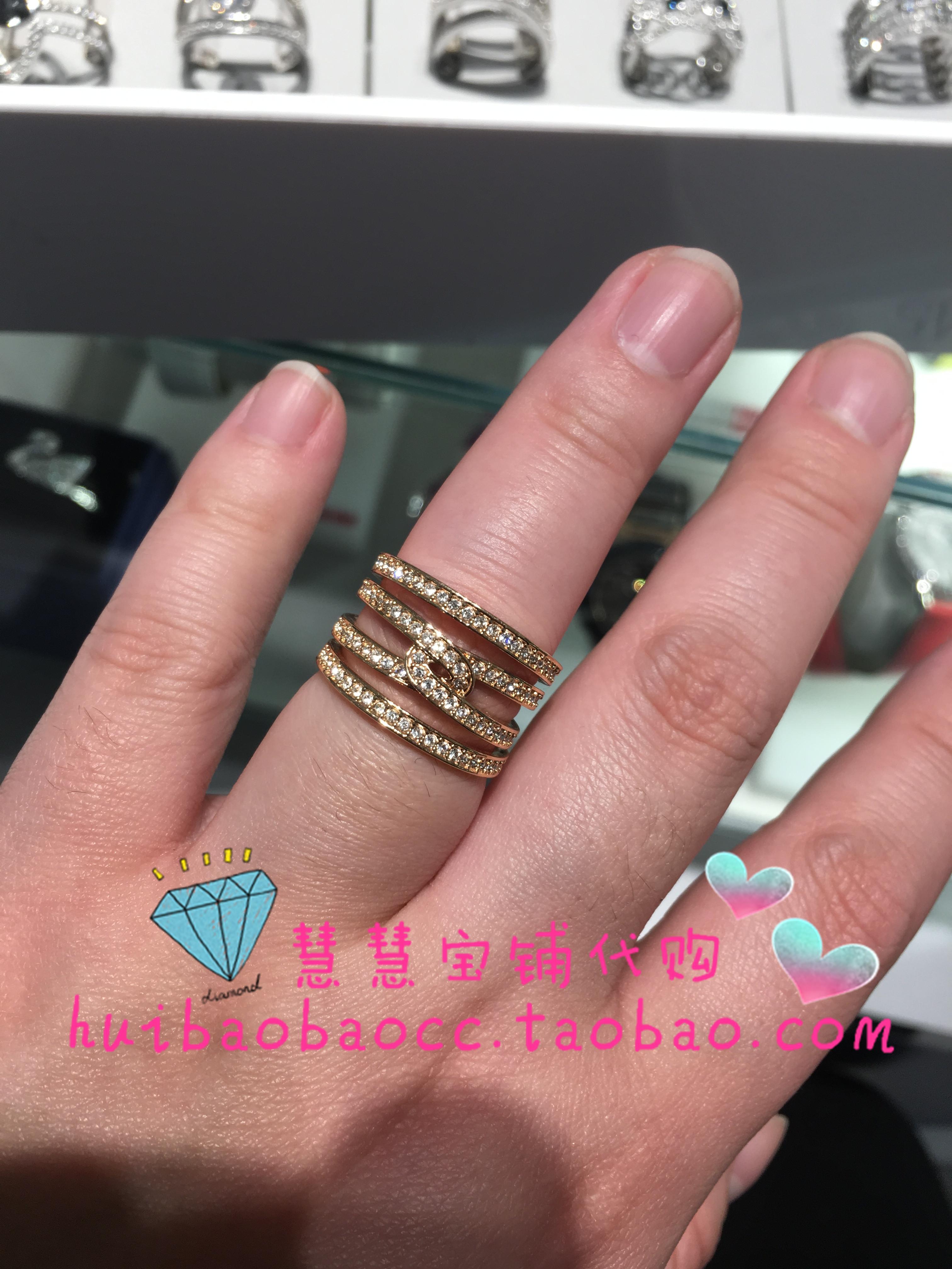 代购专柜正品 SWAROVSKI施华洛世奇玫瑰金多圈戒指5123789