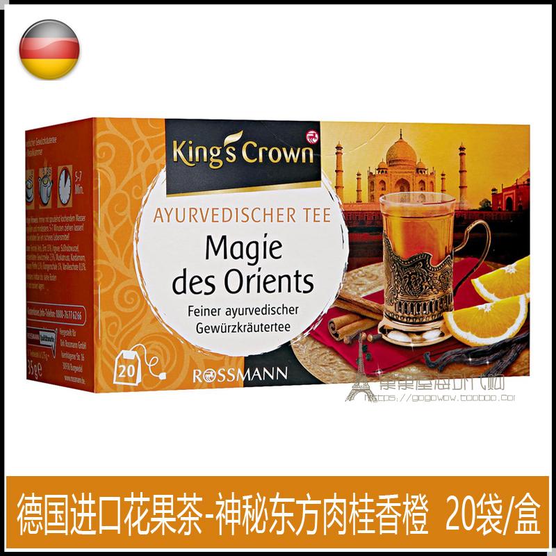 德国进口King's Crown神秘东方肉桂香橙茶/花草茶花果茶/3盒包邮