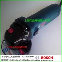 Authentic Bosch angle to the polishing machine TWS6000 angle grinder upgrade GWS660 100MM decuple penalty for fake!