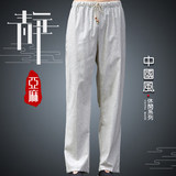 Summer Tang dressed linen men's pants Chinese wind retro loose straight pants men's trousers loose waist thin pants