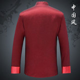 Tang suit men's festive shirt Chinese wedding jacket Chinese style wind dress men's national costume annual meeting costumes male