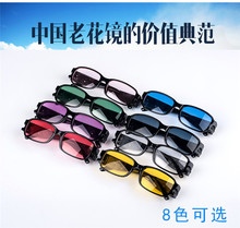 New Explosive Magnetotherapy Brand Presbyopia Multifunctional Night Vision Sunglasses LED Lighting Flat Mirror