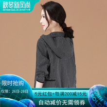 Qianbi checked jacket short style Korean version Chao Lianhe short jacket long sleeve slim leisure jacket for women Chunqiu jacket