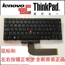 SL510 E50 联想 E430键盘 thinkpad E40 SL410 X200 SL300 SL400